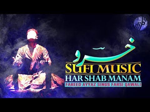 Har Shab ‣ Gem of Sufi Songs : Amir Khusro (Farsi Kalam) by Freed Ayyaz with Urdu - Eng Translation