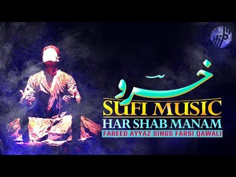Farsi Kalam.Har Shab Gem Of Sufi Songs Amir Khusro Farsi Kalam By Freed Ayyaz With Urdu Eng Translation Youtube