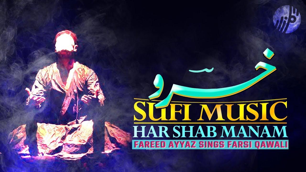 Download Har Shab ‣ Gem of Sufi Songs : Amir Khusro (Farsi Kalam) by Freed Ayyaz with Urdu - Eng Translation