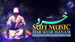 Har Shab Gem of Sufi Songs Amir Khusro Farsi Kalam by Freed Ayyaz with Urdu Eng Translation