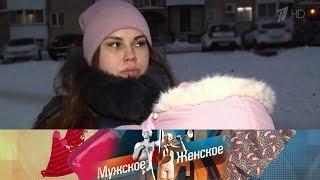 Мужское / Женское - Дочь или муж? Выпуск от 11.04.2018