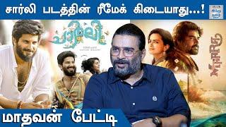 why-charlie-movie-madhavan-interview-maara-r-madhavan-shraddha-dhilip-hindu-tamil-thisai