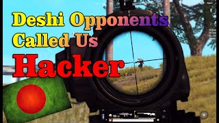 Why they Called us Hacker? Watch This Match || KS Team || PUBG Mobile