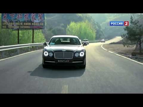 Тест-драйв Bentley Flying Spur 2014 // АвтоВести 115