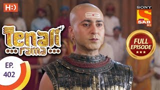 Tenali Rama - Ep 402 - Full Episode - 16th January, 2019