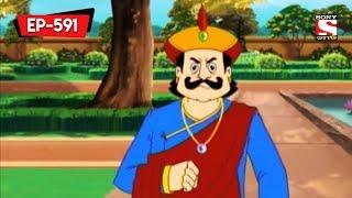 কর্মফল | Gopal Bhar | Bangla Cartoon | Episode - 591