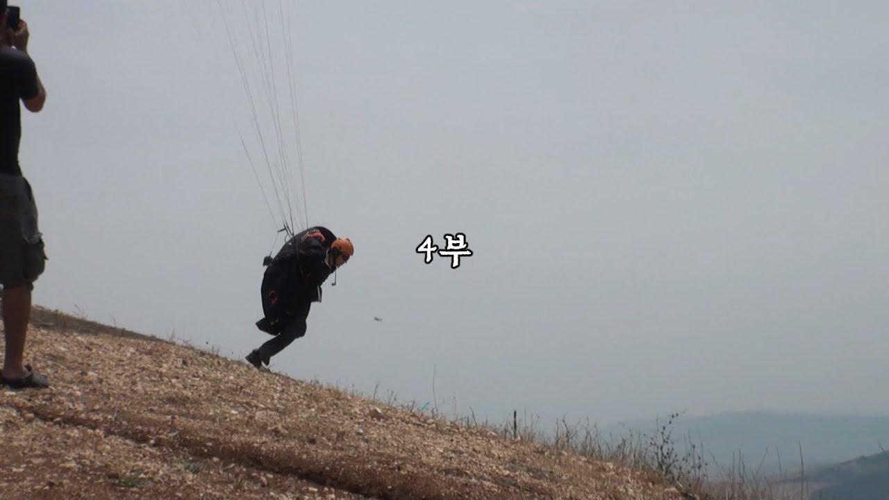 4부 예수님의 여정 Official : 김우현 감독의 이스라엘 성지순례다큐
