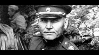 5 мая 2020. Маршал Иван Конев и русская смута.