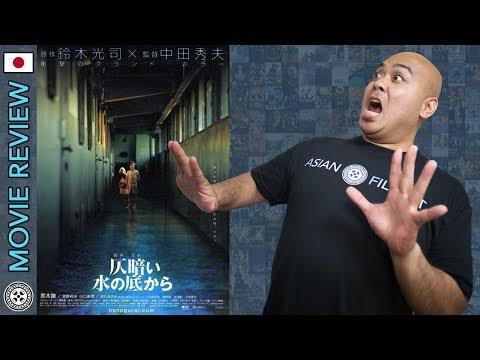 Dark Water - Movie Review