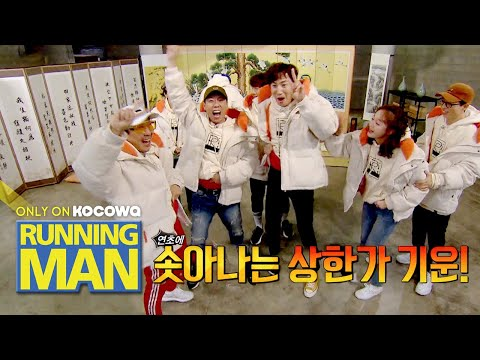 So Min Wants to Join the Red Wave!! [Running Man Ep 487]