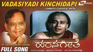 Vadasiyadi Kinchidapi   Sung By: Dr.M Balamuralikrishna   Hamsageethe   Anantha Nag   Video Song
