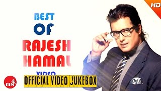 Rajesh Hamal | Superhit Movie Songs Collection | Video Jukebox