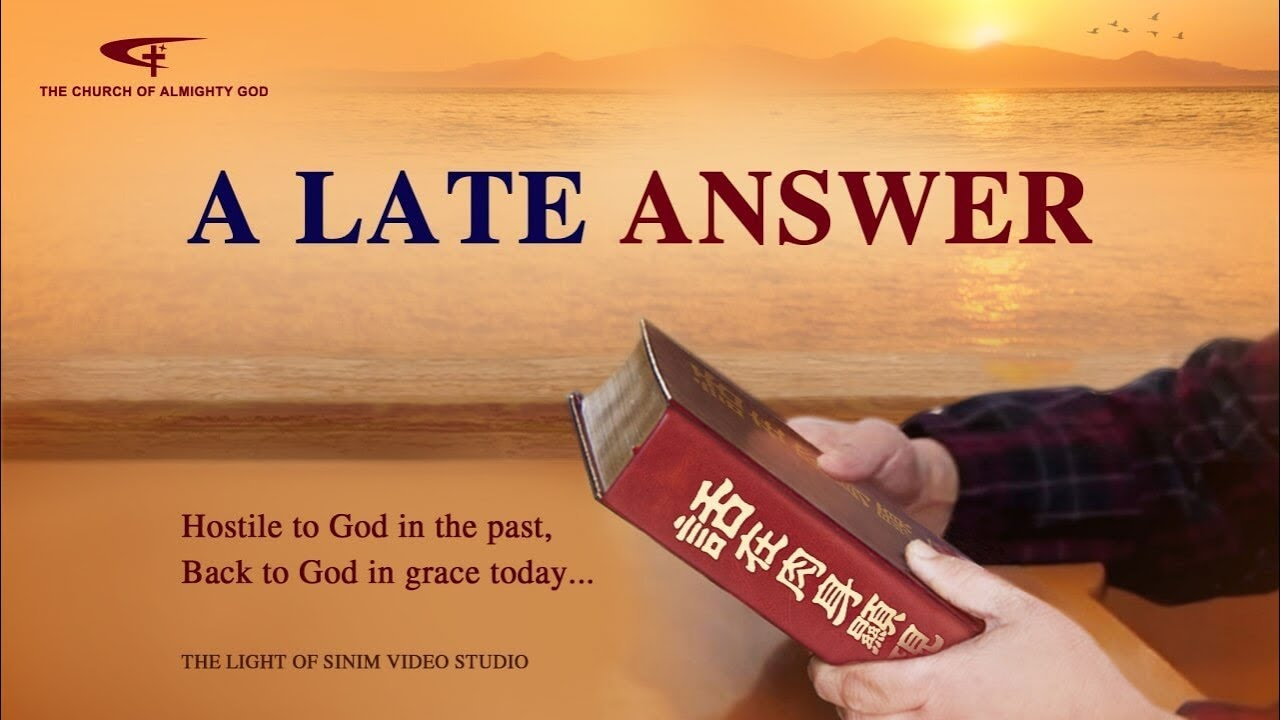 "Gospel Movie ""A Late Answer"""