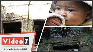 حكاية 4 أطفال يعيشون فى حفرة تحت الأرض.. الأم: صحيت من النوم لاقيت الارض بلعتنا