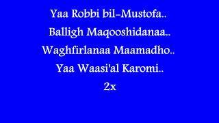Download Lagu Lirik sholawat waktu sahar versi (yarobbi bil mustofa) mp3