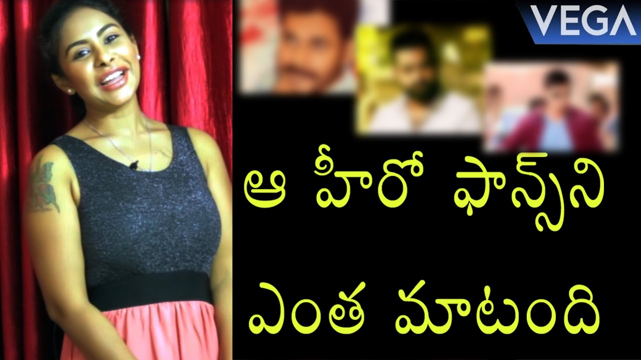 Download Actress Sri Reddy About Star Heros Fans Fighting    Latest Celebrities Interview