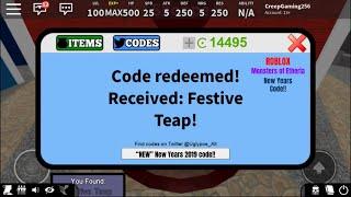 New years code