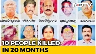 After Kerala's Jolly Case, Andhra Cyanide Killer Who Murdered 10