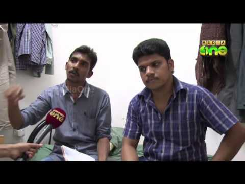 Free Visa: Two Malayalees trapped in Oman