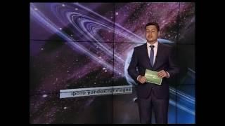 В школы вернут уроки астрономии с 1 сентября