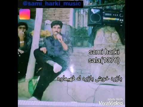 Sami Harki - bajre xosh bazhre le fahimave sala1376 سامی هرکی قدیمی باژره خوش باژره له فهیماوه سهپه indir
