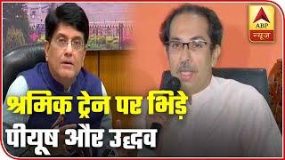 Political Top 20: Dispute B/W Railway Min Piyush Goyal & Uddhav Govt | ABP News