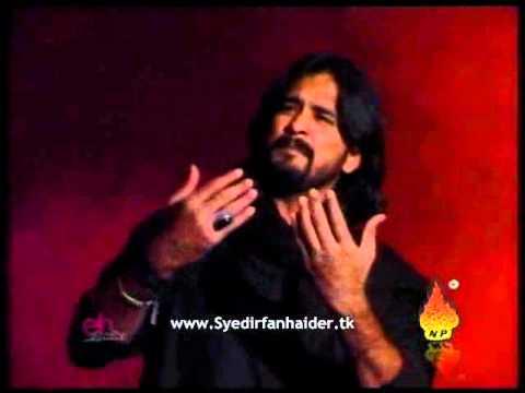 Irfan Haider Nauha Umr Bhar Roi Sakina [s.a] 2011