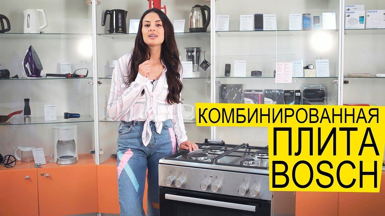 Подключение плиты Bosch - YouTube