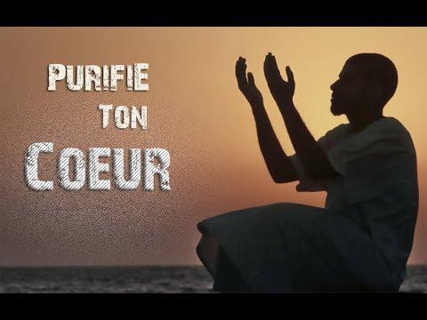 Invocation Puissante Pour Purifier Son Cœur Des Péchés... [2018]