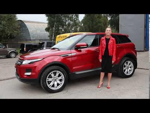 Отзыв на автосервис Land Rover Видное