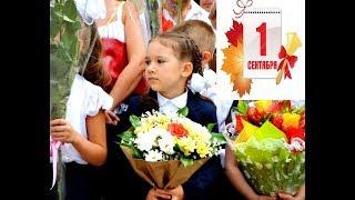 ВЛОГ: 1 СЕНТЯБРЯ * В первый класс ВСЕЙ СЕМЬЕЙ * Празднуем День знаний