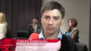 Стандартизация, сертификация, аккредитация в ДНР