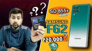Is Samsung Galaxy F62 5G : Price, & Specifications | Really a Flagship Killer !🔥🔥🔥