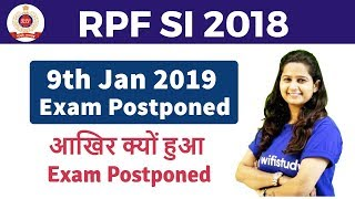 Breaking News - RPF SI 2018 9th Jan Exam Date Postponed | Official Notice