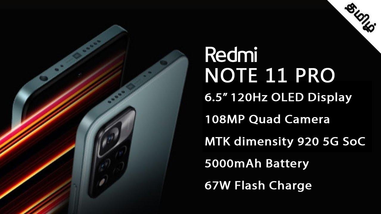 Redmi Note 11 Pro Specs tamil - 120Hz   108MP   Redmi Note 11 5G Specs tamil price launch date