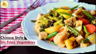 Chinese Stir Fried Vegetables | Sauteed Vegetables with Tofu | Low Oil Vegetable Stir Fry