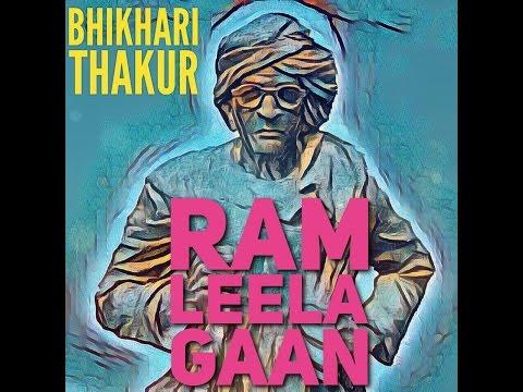 Ram Leela Gaan with Dialogues   The Legacy of Bhikhari Thakur   Bhojpuri   Folk of India