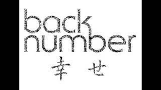 back number - 幸せ