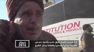 التهجير إستراتيجية النظام السوري لتشتيت مناوئيه