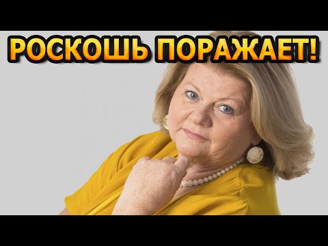 НЕ УПАДИТЕ УВИДЕВ! В каких условиях живет известная актриса Ирина Муравьева?