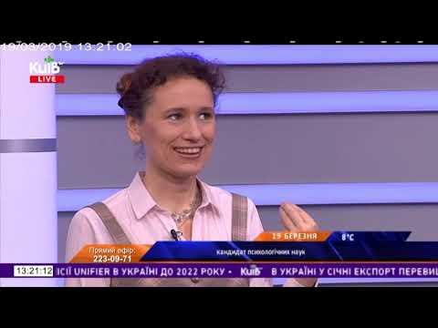 Телеканал Київ: 19.03.19 Київ Live 13.10