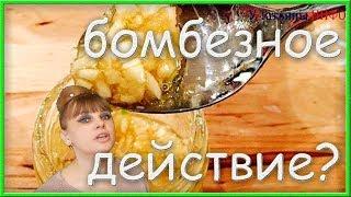 Съедай чеснок и мед натощак в течение 7 дней... И вот что произойдет с твоим организмом!