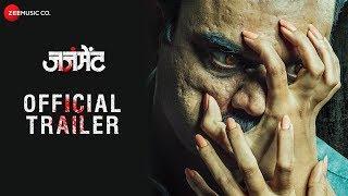 Judgement Official Trailer   Tejashri Pradhan, Mangesh Desai, Madhav Abhyankar, Satish Salagare