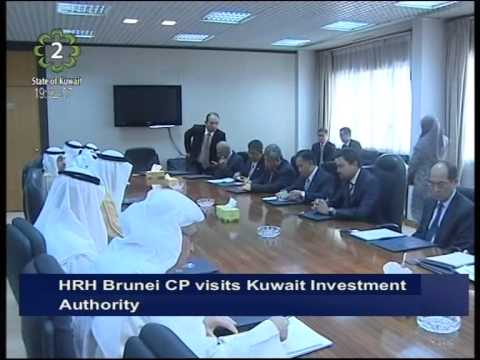 HRH Haji Al-Muhtadee Billah, Crown Prince of Brunei visits Kuwait Investment Authority