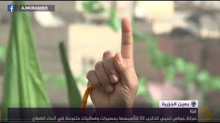 """""""حماس"""" تستعرض قواتها العسكرية"""