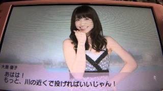 AKB48 PSP 1/48 アイドルと恋したら...をゆっくりプレイ #3
