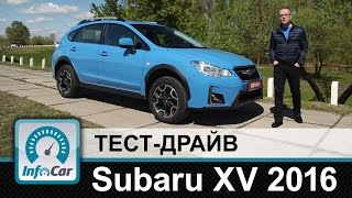 Subaru XV 2016 - тест-драйв InfoCar.ua (Субару ИксВи)