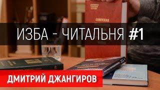 Фото Дмитрий Джангиров,