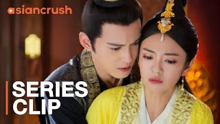 When your ex crashes your wedding night | Clip from 'Legend of Dugu'