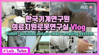 [Lab_Tube] Robot-assisted unta…